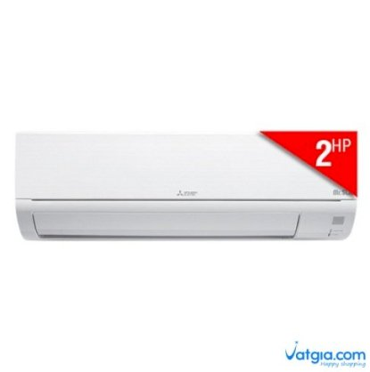 Điều hòa Mitsubishi Electric MS-HP50VF (18.000Btu)