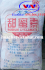 CYCLAMATE outter 25kg