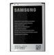 Pin cho Samsung Galaxy Note 2 N7100 (EB595675LUC)
