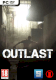 Outlast (PC)