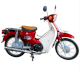 Xe Cub 81 Scoopy Nhật