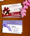 In Name Card, Catalogue, Voucher