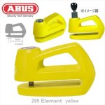 Khóa Phanh Đĩa Abus Brake Disc Lock 285 Element