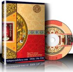 Dvd Mẫu Bao Bì - Packaging Design Source Material