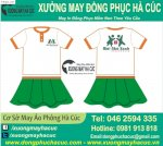 Nhận May In Đồng Phục Mầm Non