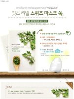 Mặt Nạ Innisfree It's Real Squeeze Mask Black Berry Giá 27K