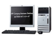 "Máy tính Desktop HP Dx7300 (ET113AV) (Intel Core 2 Duo E4300(1.8GHz, 2MB L2, 800Mhz FSB), 512MB DDR2 667MHz, 80GB SATA HDD, 15""CRT HP) PC Dos"