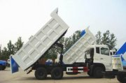 Dongfeng DFL 3251A