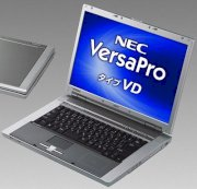 NEC Versa Pro vy17F (Intel Pentium M 740 1.73Ghz, 1GB RAM, 40GB HDD, VGA Intel GMA 900, 15 inch, Windows XP Professional)