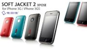 Capdase Soft Jacket2 Xpose for iPhone 3G/3GS