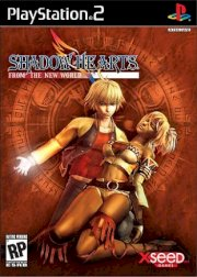 Shadow Hearts: From the New World P0232