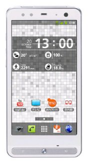 Arrows Z ISW11F Waterproof White