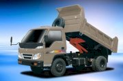 Xe ben Thaco Towner 750-BCR 450Kg