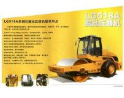 Lonking LG518A