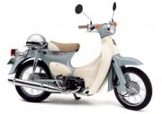 Honda Little Cub 50cc
