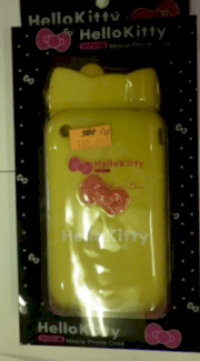 Ốp lưng Silicon Hello Kitty iPhone 3G