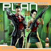 The Heist The Betrayal The Betrayal Plan 3 (PS2)