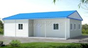 Prefabricated Building B Type House - Residential House with Decorating Plate in
