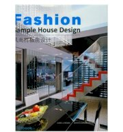 Fashion Sample House Design
