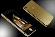Goldstriker Apple iPhone 4S 16GB Crystal Gold Deluxe