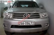 Xe cũ Toyota Fortuner 2.5G MT 2010