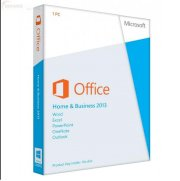 Office Home and Business 2013 - FPP T5D-01595