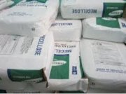 Carboxyl methyl cellulose (HEC)