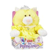Fisher Price Puffalump Kitten Yellow or Lavender Purple Plush Toy