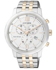Đồng hồ Citizen Eco-Drive AT2304-50A