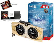 HIS R9 390 IceQ X² OC 8GB (H390QM8GD) (AMD Radeon R9 390, 8192MB GDDR5, 512 bit, PCI Express 3.0 x16)