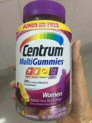 Kẹo dẻo Centrum Multigummies