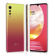 LG Velvet 8GB RAM/128GB ROM - Illusion Sunset