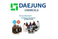 Daejung Benzalkonium Chloride, 50Wt% Aqueous Solution 50~55% - 1Kg (8001-54-5)