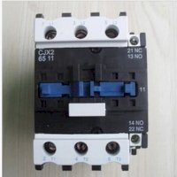 Cung Cấp Contactor Chint  Cjx2 - 6511
