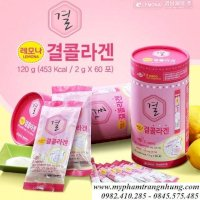 Bột Uống Collagen Lemona Gyeol Nano Collagen Powder Lemon Flavor + Vitamin C Hàn Quốc