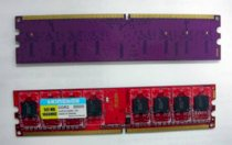 Kingbox - DDR2 - 2GB  - bus 667MHz - PC2 5300