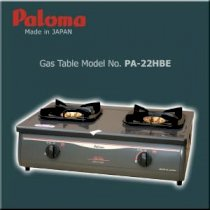 Bếp gas PA-22HBE
