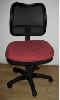 Office Chair C7701