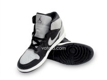Giầy Nike Air GN08