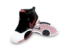 Giầy Nike GN21