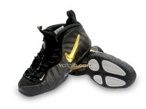 Giầy Nike GN20