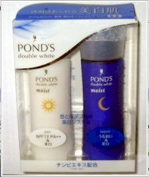 Day and night lotion Double white của Pond's Nhật Bản 150ml