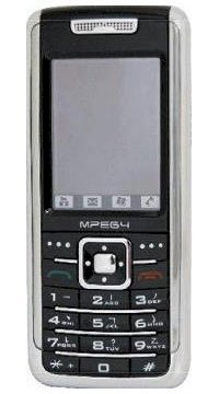 E-Touch 1266i