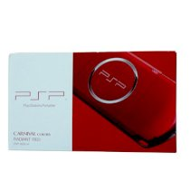 Sony PlayStation Portable (PSP) 3000 (Red)