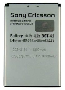 Pin Sony BST-41