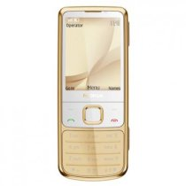 Nokia 6700 Classic White Gold Edition