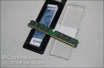 Kingston - DDRam2 - 1GB - Bus 667Mhz - PC2 5300 - (Tray)