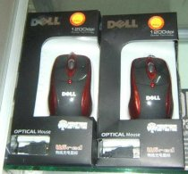 Mouse Dell Optical USB (1200DPI)