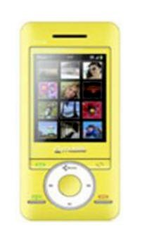 Q-mobile F500 Yellow
