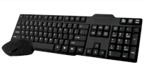 Havit Keyboard Wireless KB830G